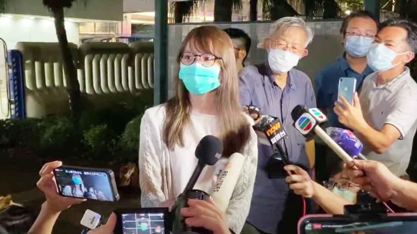周庭さんと黎智英さんが保釈!高額の保釈金に批判の声!