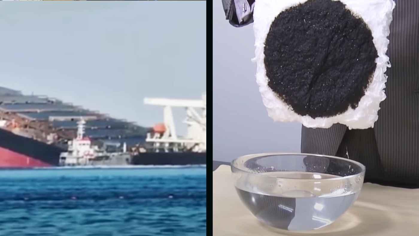 「日本の技術が役立ってほしい」水は一切吸わず油だけを吸着させる繊維がモーリシャスの原油流出現場へ送られる!