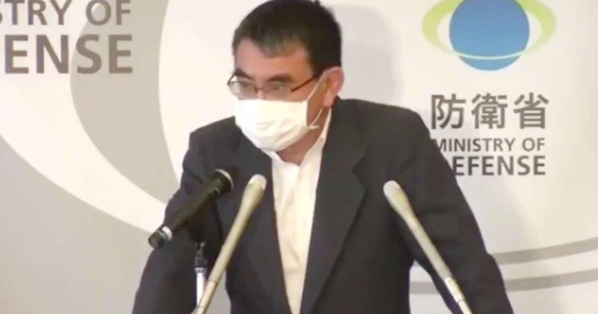「中韓の了解なしにミサイル防衛マズいのでは?」「河野大臣が記者の質問を一刀両断し話題に!