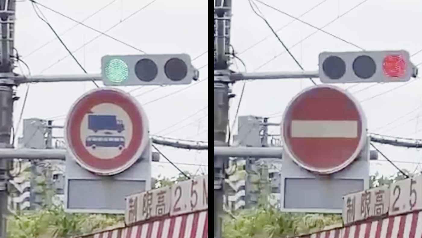 「初めて見た!」時間で変わる道路標識がまさに変わる瞬間の動画が話題に!