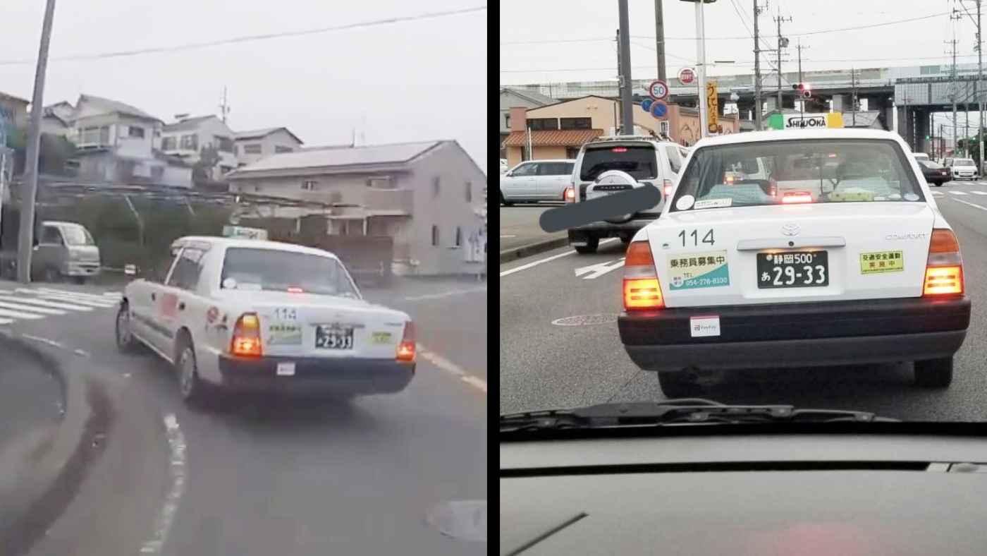 【静岡】「危なすぎ!」ひどすぎる運転のタクシーがドラレコで撮影されるも、協会も会社も警察も冷たい対応!
