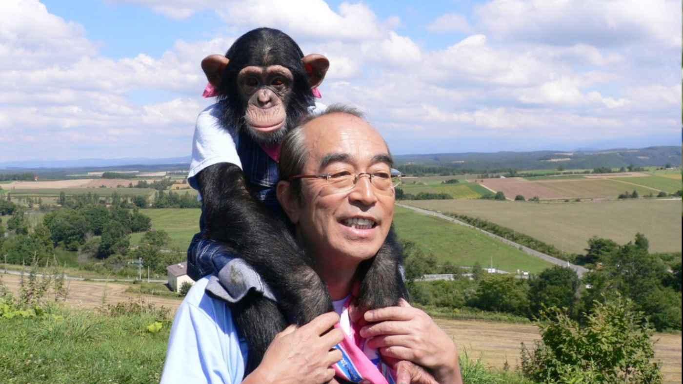 「天才!志村どうぶつ園」が16年間の放送を終え最終回!志村けんさん最後のロケ動画が放送される!