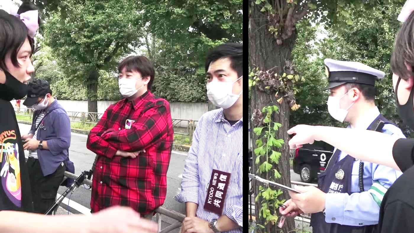 「帰って下さい」竹内結子さん宅に押し寄せたマスコミにユーチューバーが注意する動画が話題に!警察官もなぜかユーチューバーだけに注意し反発!