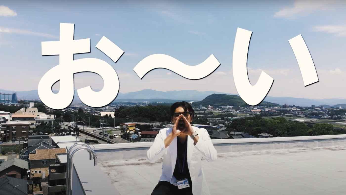 せやろがいおじさんリスペクトの現役医師の問題提起動画が話題に!日本で増える「リハビリ難民」に考えさせられる