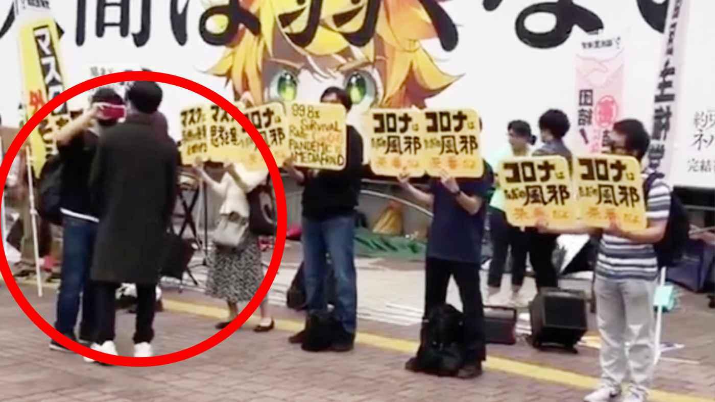 渋谷でマスクをせずに「コロナはただの風邪」と主張する人々に注意する男性の動画に様々なコメントが寄せられる!