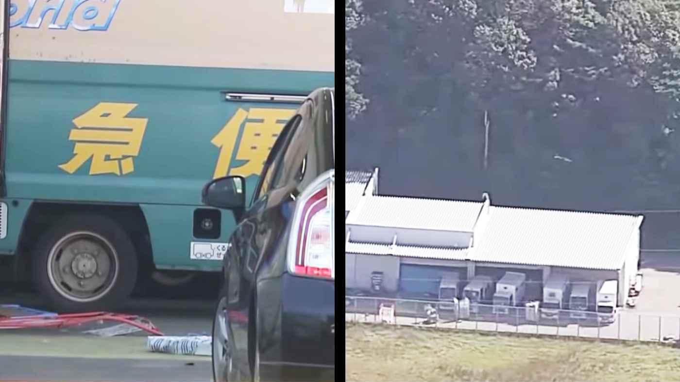 【神戸】ヤマト運輸を解雇された男が逆恨み、営業所の40代女性が刺され亡くなる。「解雇された理由がよく分かる」などの声!