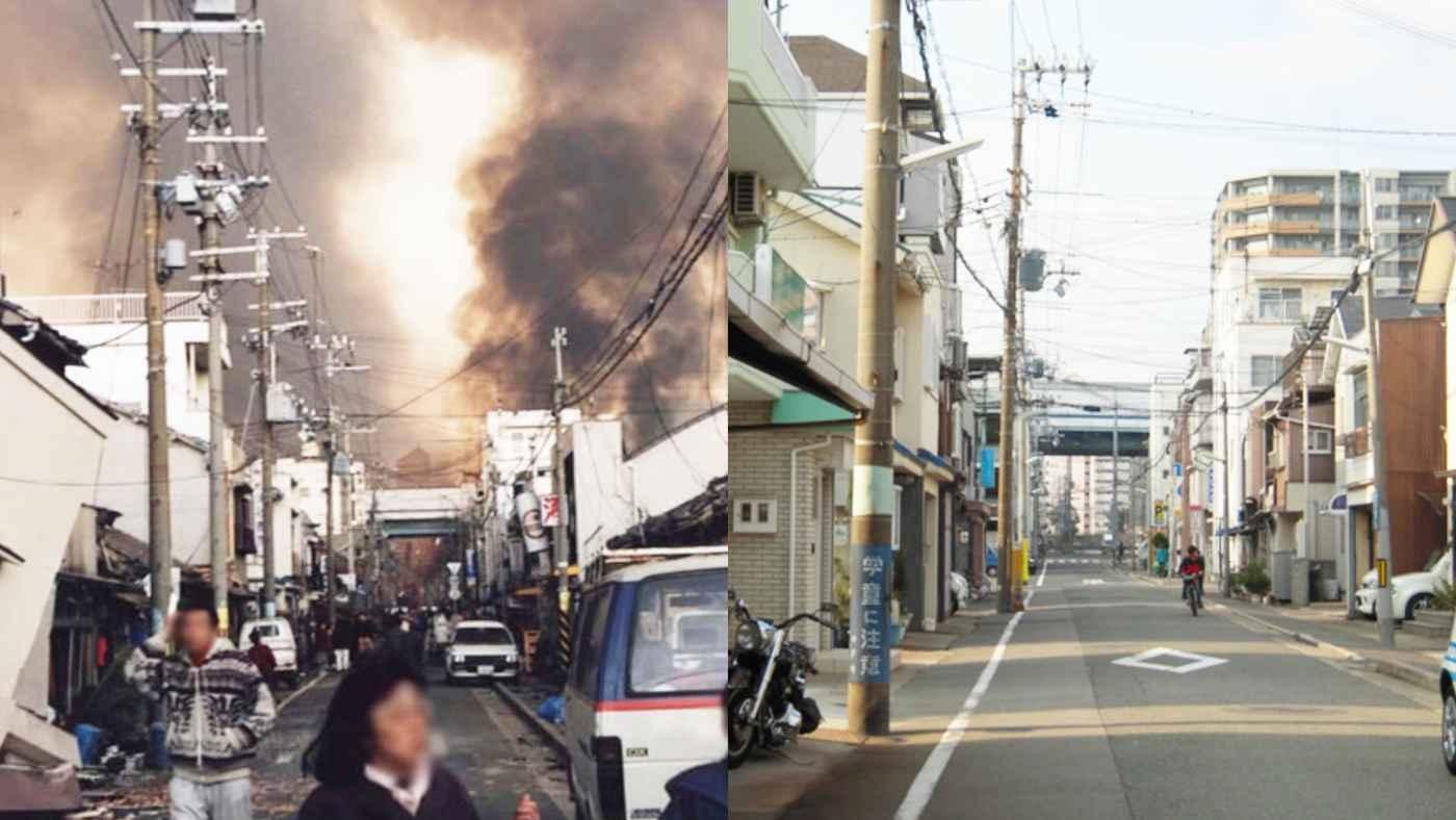 「人は何度でも立ち上がる」阪神淡路大震災から26年、発生直後と現在の比較動画で見る復興。