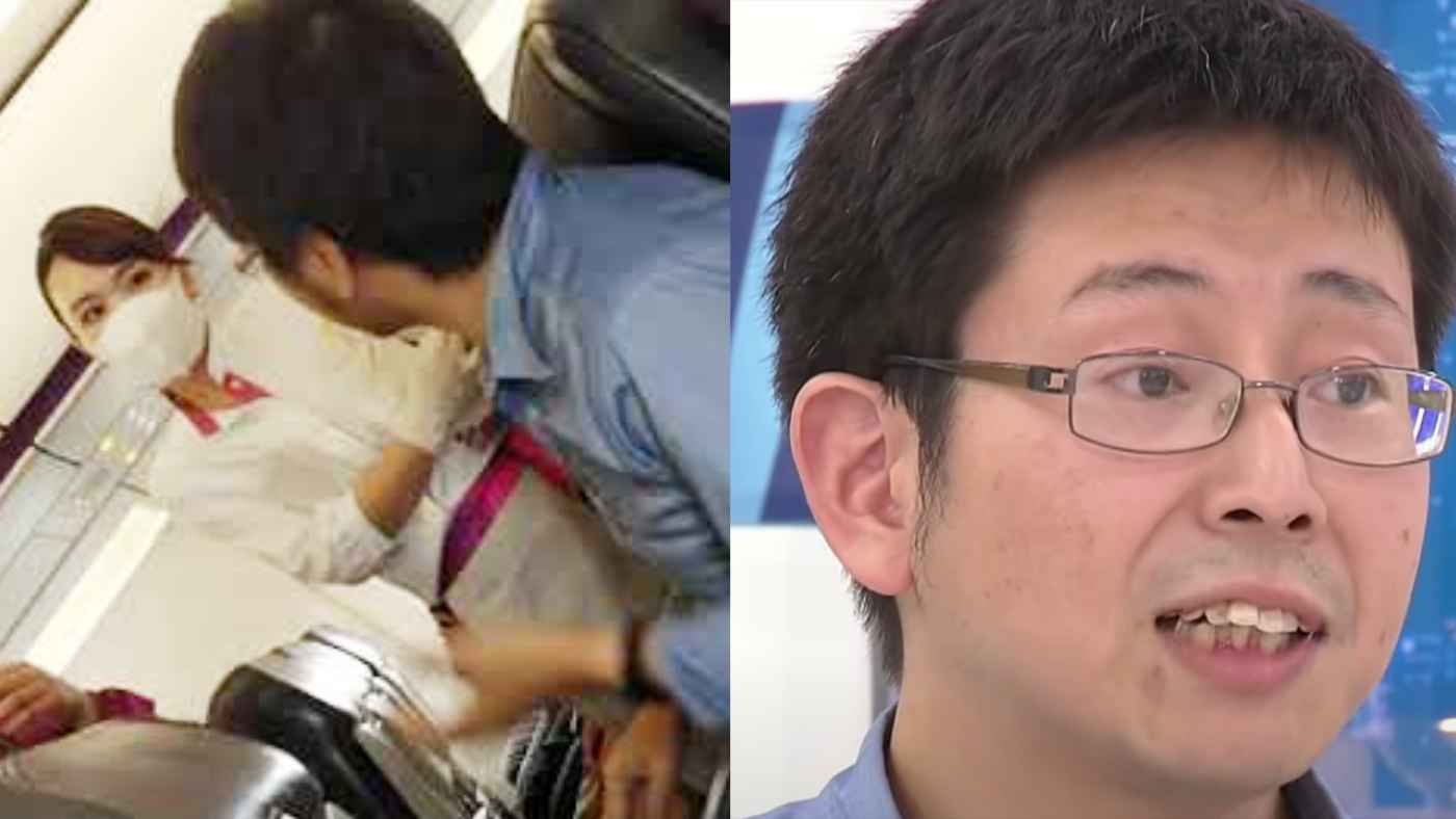 昨年ピーチ航空機でマスク拒否し物議を醸した大学職員の34歳の男性が逮捕!直前まで共通テストマスク拒否の男性を擁護するツイート!