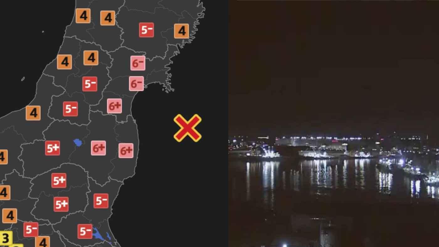 【地震速報】東北・関東の広い地域で最大震度6強の強い揺れ。ガス漏れの心配あり、タバコや火の使用は控えてるよう!