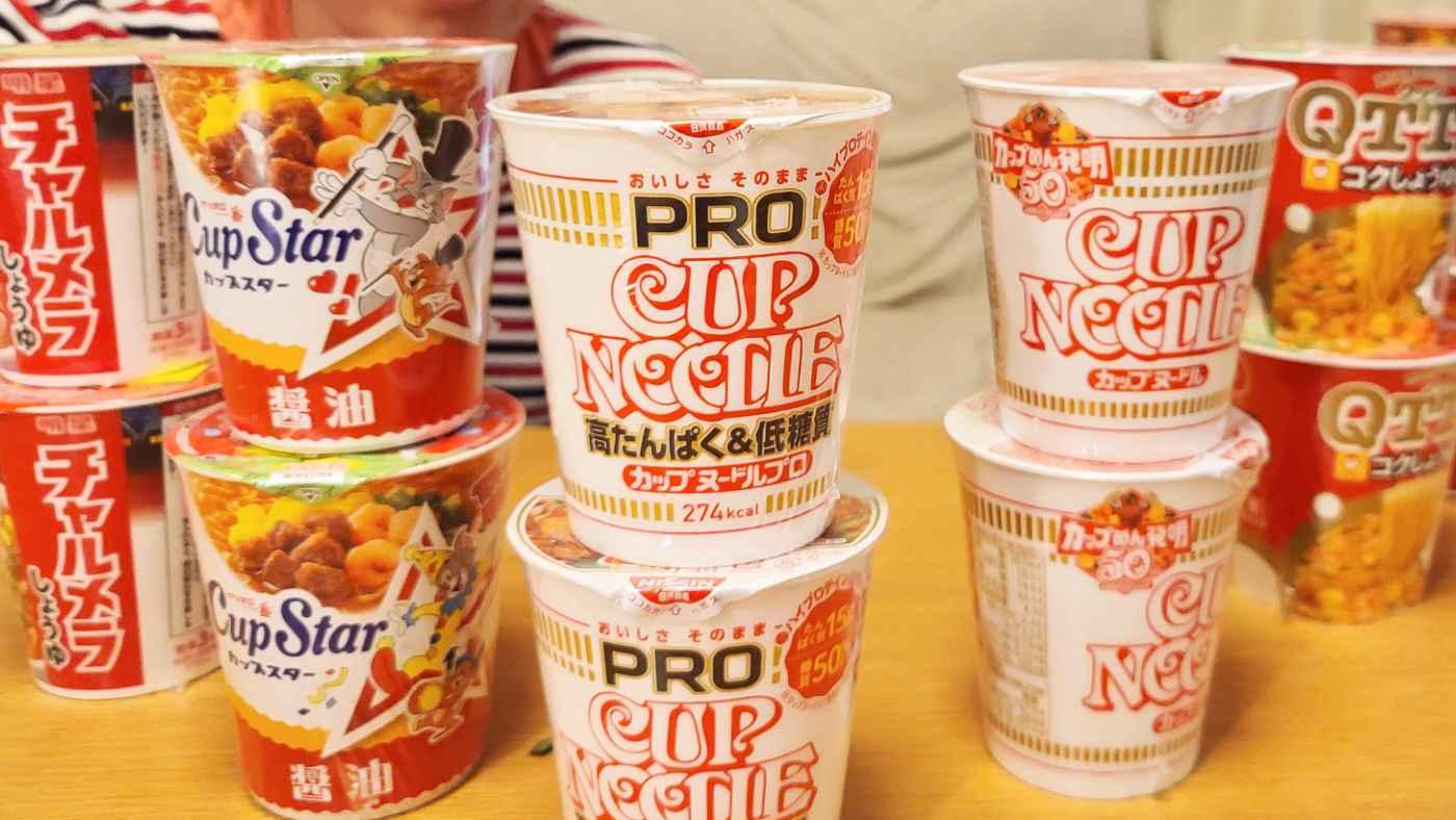 【カップヌードルPRO】カップ麺業界は戦国時代に突入!6種類を目隠しで食べて当ててみた!
