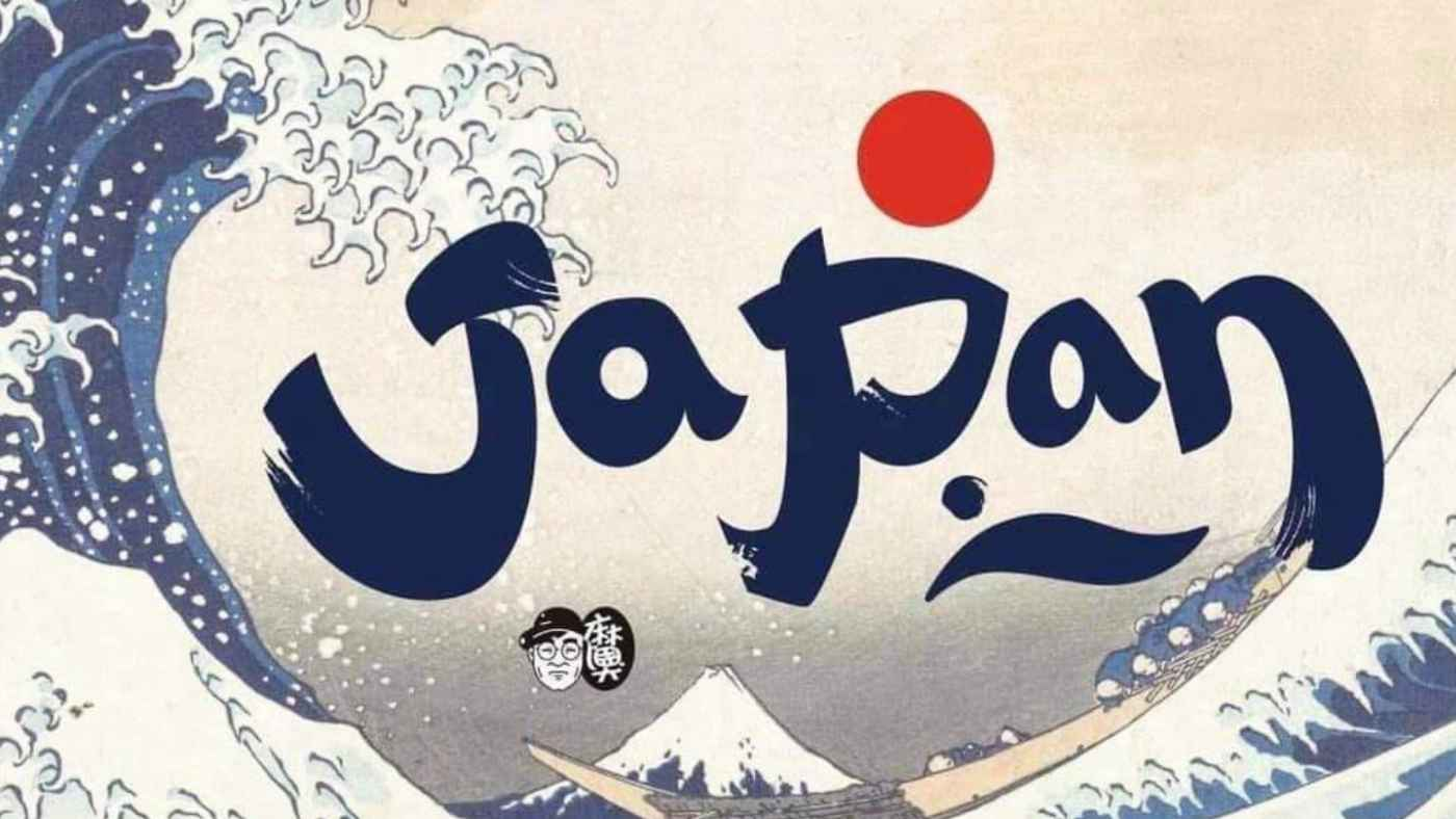 「縦にするとJAPANが台湾に」台湾へのワクチン無償提供で、素晴らしいセンスの日本へのお礼画像が話題に!