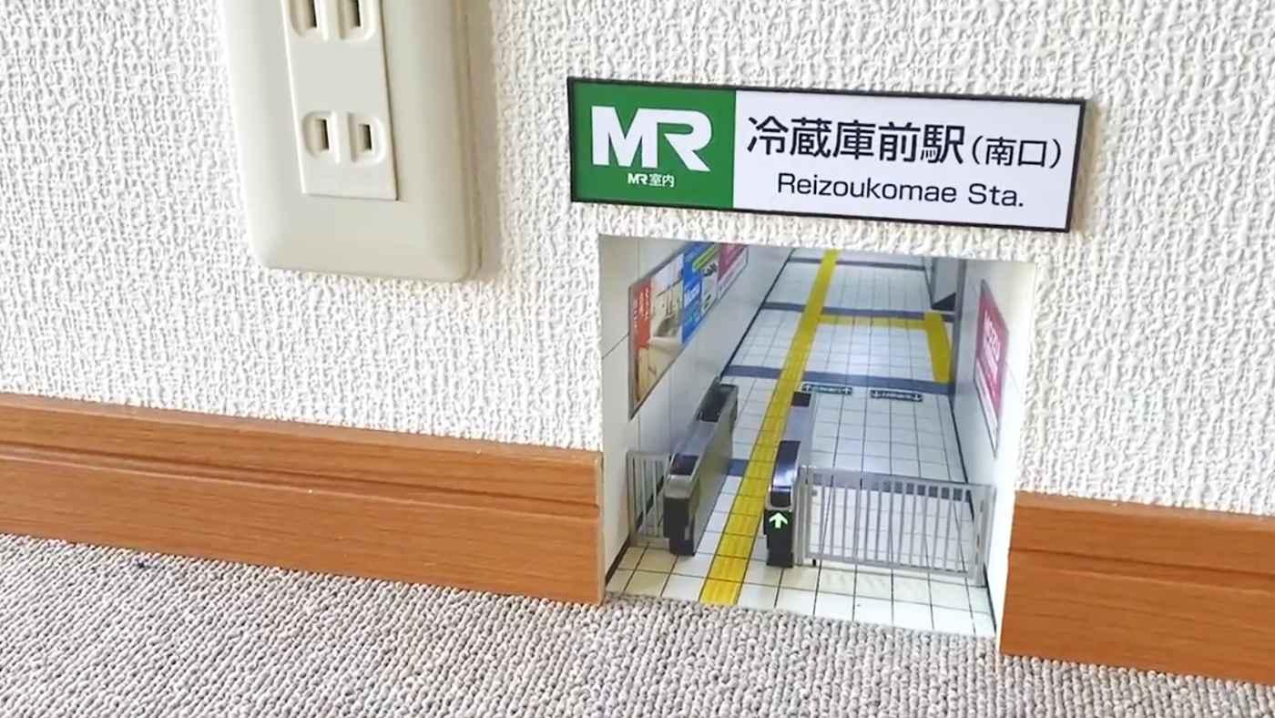「壁の中に鉄道が開通してた」22歳日本人アーティストの最新作が海外で話題に!