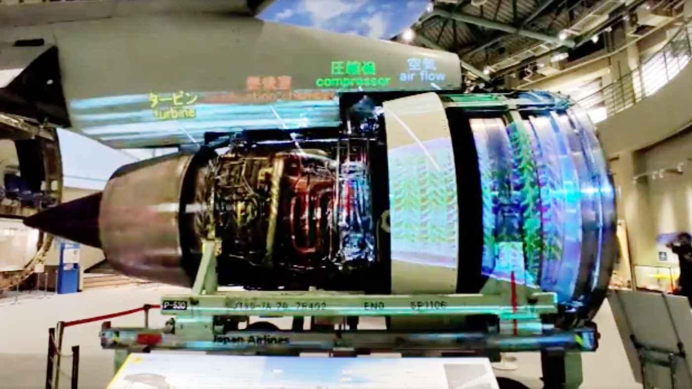成田空港の航空科学博物館の「プロジェクションマッピングでエンジンの動作原理を可視化した展示」がかっこいいと話題に!