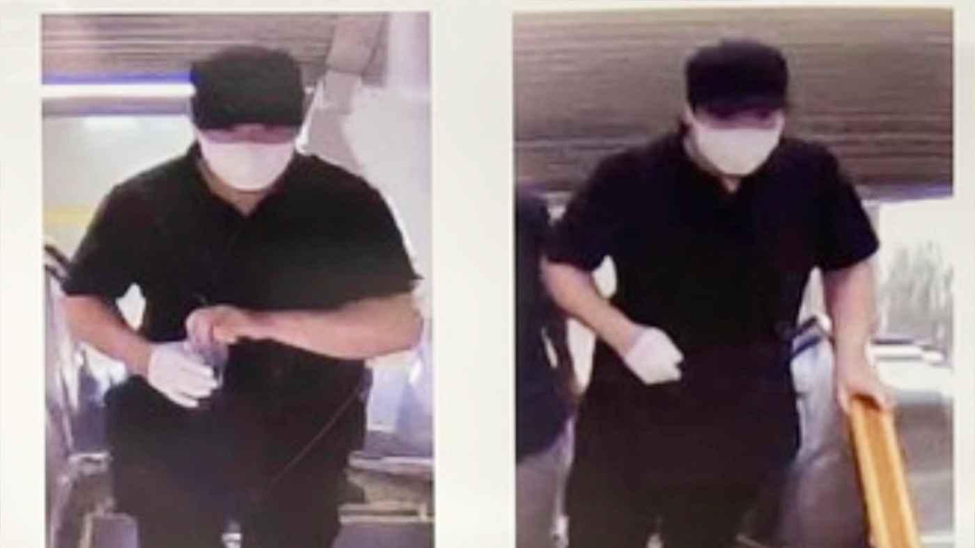白金高輪駅で客に硫酸浴びせ男が逃走!男の画像が公開!